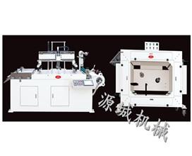 SW-520机械式老虎机网站龙8的网址龙8娱乐电脑版