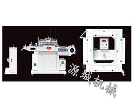 SW-320机械式老虎机网站龙8的网址龙8娱乐电脑版